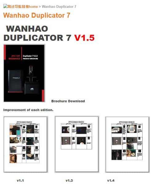 wanhao duplicator 7 plus